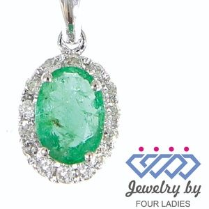 Emerald Birthstone 14K White Gold Oval Pendant